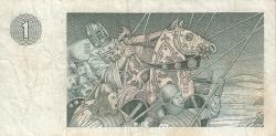Imaginea #2 a 1 Pound 1979 (31. I.)