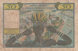 Image #2 of 50 Francs ND (1956)