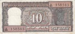 Imaginea #1 a 10 Rupees ND - D, semnătură I. G. Patel
