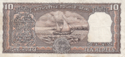 Imaginea #2 a 10 Rupees ND - D, semnătură I. G. Patel