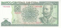 Imaginea #1 a 5 Pesos 2004