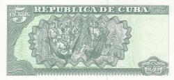 Imaginea #2 a 5 Pesos 2004
