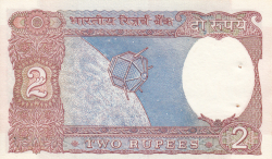 Image #2 of 2 Ruppes ND(1976-) (B) -  Signature C. Rangarajan