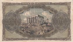 Imaginea #2 a 100000 Drachmai 1944 (21. I.)