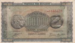 Imaginea #1 a 100000 Drachmai 1944 (21. I.)