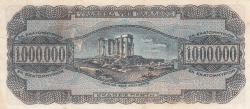 Image #2 of 1,000,000 Drachmai 1944 (29. VI.)