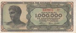 Image #1 of 1,000,000 Drachmai 1944 (29. VI.)