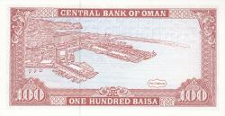 Image #2 of 100 Baisa Baisa 1987 (AH 1408) - (١٤٠٨ - ١٩٨٧)