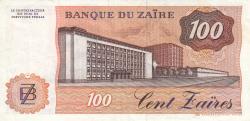 Image #2 of 100 Zaires 1983 (30. VI.)