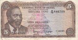 Image #1 of 5 Shillings 1973 (1. VII.)