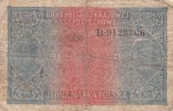 Image #2 of 1 Marka 1917