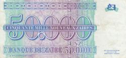 Image #2 of 50,000 Nouveaux Zaires 1996 (30. I.)