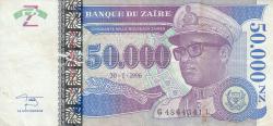 Image #1 of 50,000 Nouveaux Zaires 1996 (30. I.)