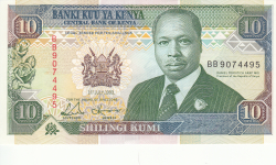 Image #1 of 10 Shillings 1993 (1. VII.)
