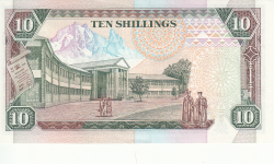 Image #2 of 10 Shillings 1993 (1. VII.)