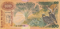 Imaginea #1 a 100 Rupees 1979 (26. III.)