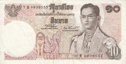 10 Baht ND (1969-1978) - signatures Serm Vinitchaikun / Puey Ungpakom