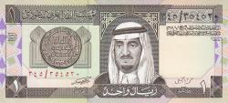 Image #1 of 1 Riyal L. AH1379 (1984)