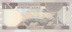Image #2 of 1 Riyal L. AH1379 (1984)
