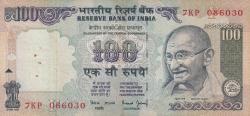 Imaginea #1 a 100 Rupees ND (1996) - F, semnătură Bimal Jalan