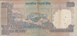 Image #2 of 100 Rupees ND (1996) - F, signature Bimal Jalan