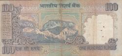 Imaginea #2 a 100 Rupees ND (1996) - F, semnătură Bimal Jalan