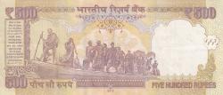 Imaginea #2 a 500 Rupees 2015
