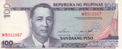 Image #1 of 100 Piso ND