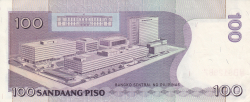 Image #2 of 100 Piso ND
