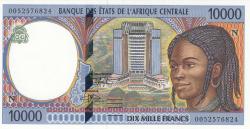 Image #1 of 10,000 Francs (20)00