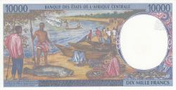 Image #2 of 10,000 Francs (20)00