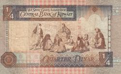 Image #2 of 1/4 Dinar L.1968 (1994)