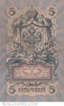 Image #2 of 5 Rubles 1909 - signatures A. Konshin/ Morozov