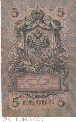 Imaginea #2 a 5 Ruble 1909 - semnături A. Konshin/ A. Bilinskiy