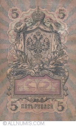 Imaginea #2 a 5 Ruble 1909 - semnături A. Konshin/ F. Shmidt