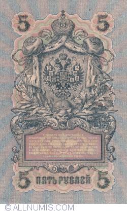 Imaginea #2 a 5 Ruble 1909 (1917) - semnături I. Shipov/ A. Fedulyeyev