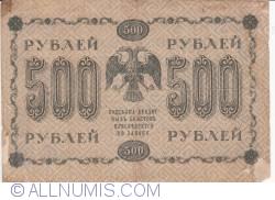 Imaginea #2 a 500 Ruble 1918 - semnături G. Pyatakov/ G. de Millo