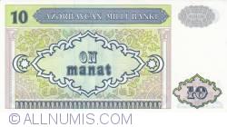 Imaginea #2 a 10 Manat ND (1993)