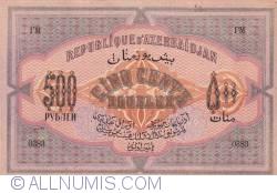 Imaginea #2 a 500 Ruble 1920