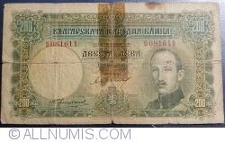 Image #1 of 200 Leva (ЛЕВА) 1929