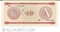 Imaginea #1 a 10 Peso ND (1985)