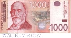 Image #1 of 1000 Dinara 2011