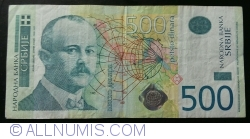 Image #1 of 500 Dinara 2012 - Replacement note