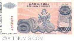 Imaginea #2 a 5 000 000 Dinari 1993