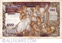 Image #2 of 1000 Dinara 1941 (1. V.)