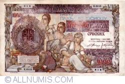 Image #1 of 1000 Dinara 1941 (1. V.)