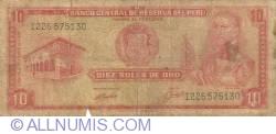 Image #1 of 10 Soles de oro 1970 (16.10)