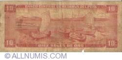 Image #2 of 10 Soles de oro 1970 (16.10)