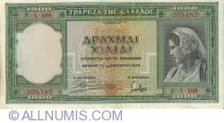 Image #1 of 1000 Drachmai 1939 (1. I.)