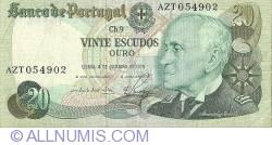 Image #1 of 20 Escudos 1978 (4. X.) - Signatures  Emílio Rui da Veiga Peixoto Vilar/ Walter Waldemar Pego Marques (1)